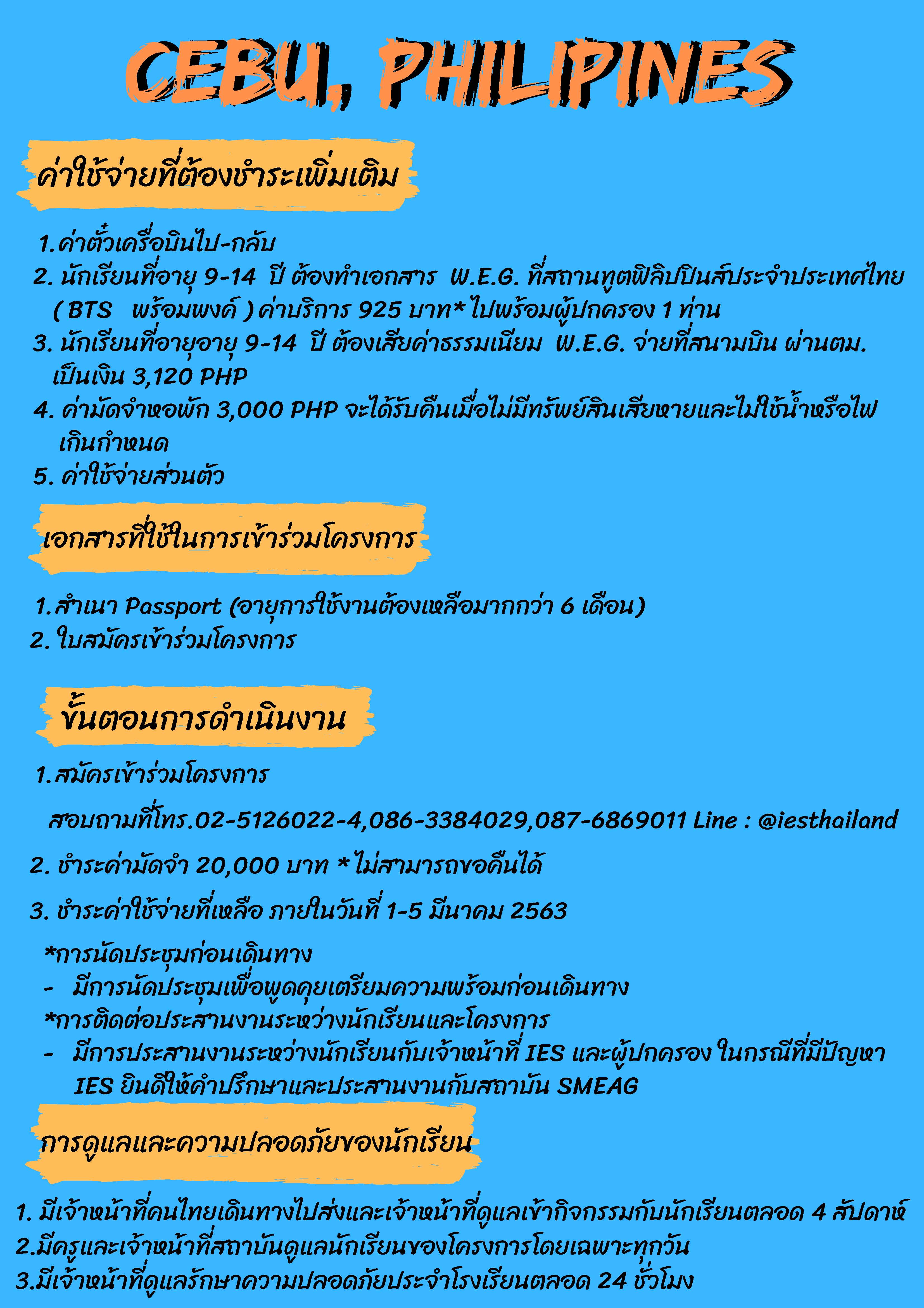junior camp_Page_3