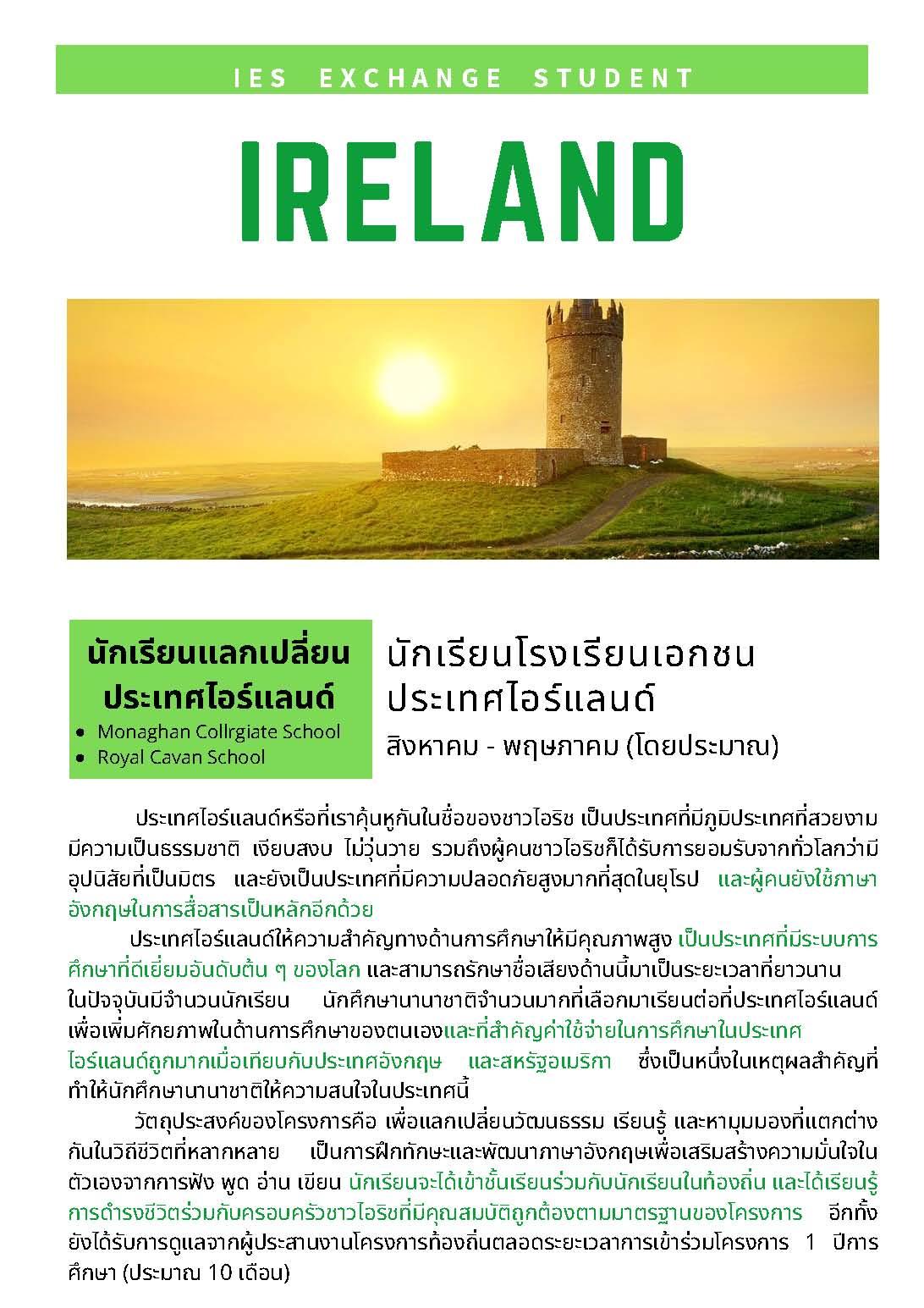 IRELAND PDF_Page_2