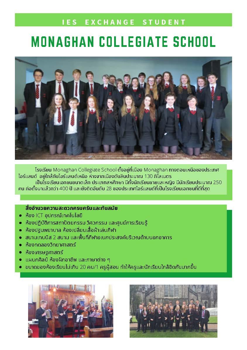 IRELAND PDF_Page_3