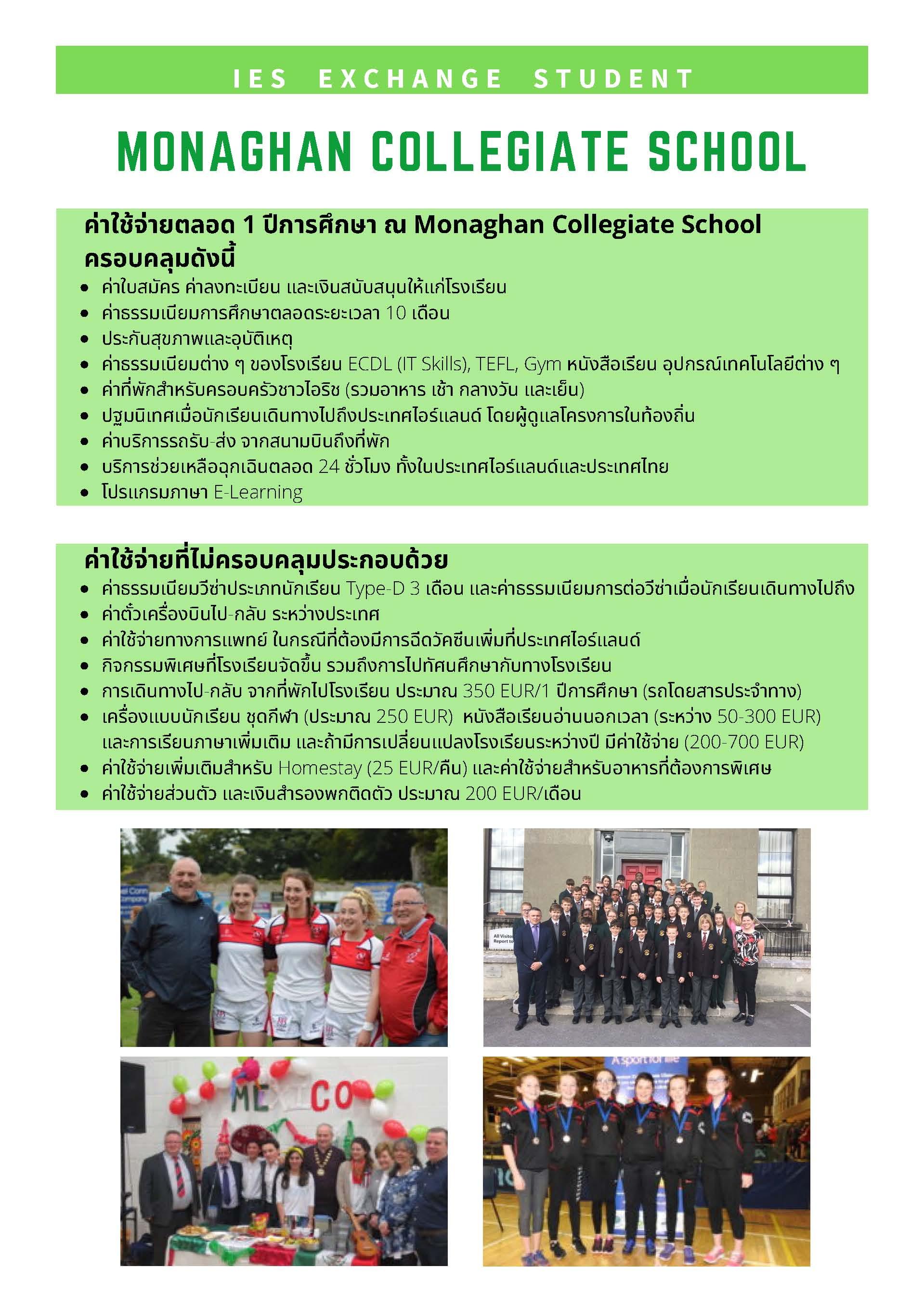 IRELAND PDF_Page_5